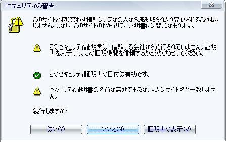 081126sagi1.JPG